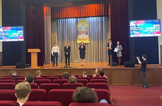 Финал чемпионата поскоростной сборке спилс-карт прошёл вНИУ— РАНХиГС