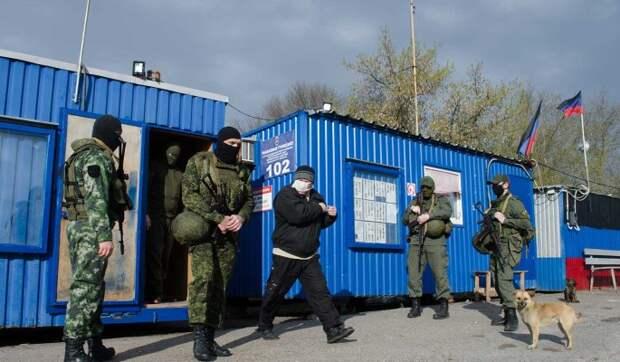 Украина подготовила новый вариант решения конфликта в Донбассе – подробности