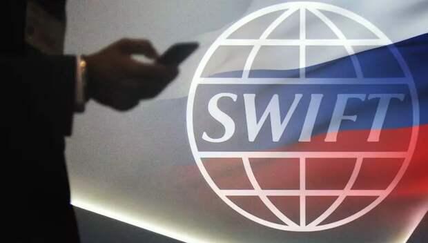 Мало не покажется: На угрозы отключения от SWIFT у нас есть мощный ответ