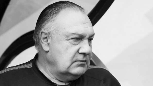 Матчи 26-го тура РПЛ начнутся с минуты молчания в память о враче «Динамо» Александре Ярдошвили