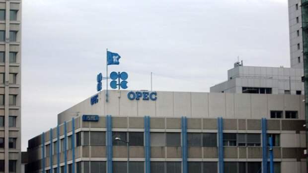 ОПЕК скорректировала прогноз по росту предложения нефти