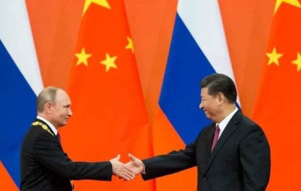 Россия и Китай сформировали новую Антанту