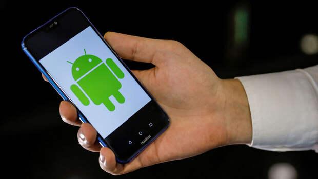 На Android-смартфонах появились новые функции