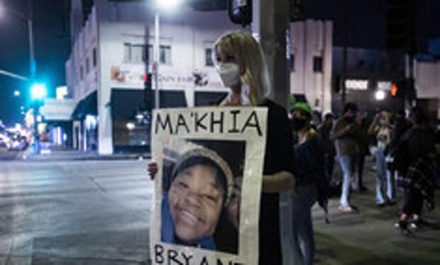 Снова волнения: в США полицейский застрелил вызвавшую его 16-летнюю афроамериканку