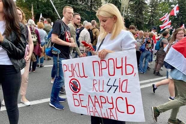 Протест в Минске принимает всё более антироссийский окрас