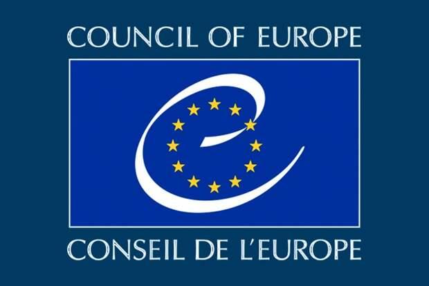 В Совете Европы обнародовали заключение по поправкам в Конституцию России