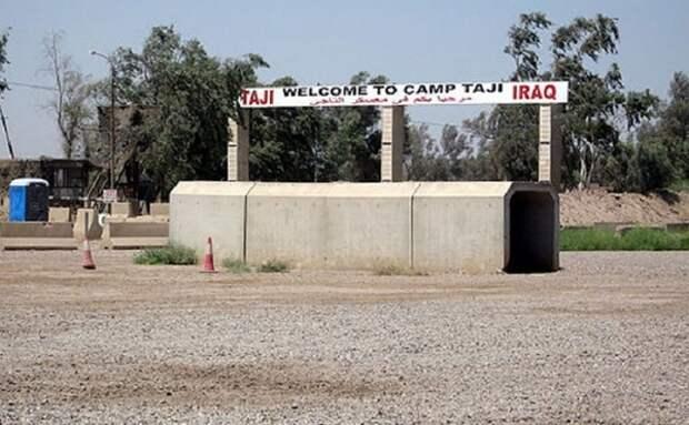 Американские базы в Ираке подверглись ракетному удару