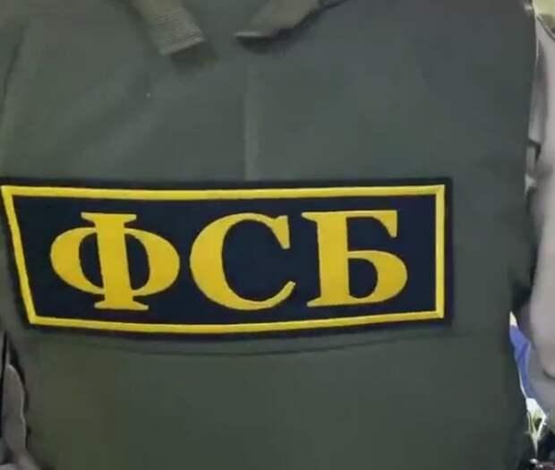 ФСБ заявило о причастности украинской разведки к диверсии на газопроводе в Крыму