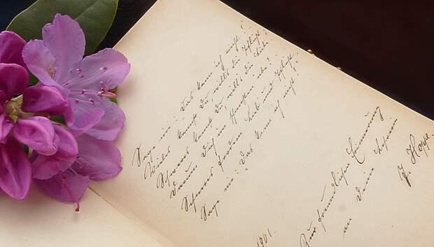 В Подольске стартовал проект по чтению стихов пожилым на самоизоляции