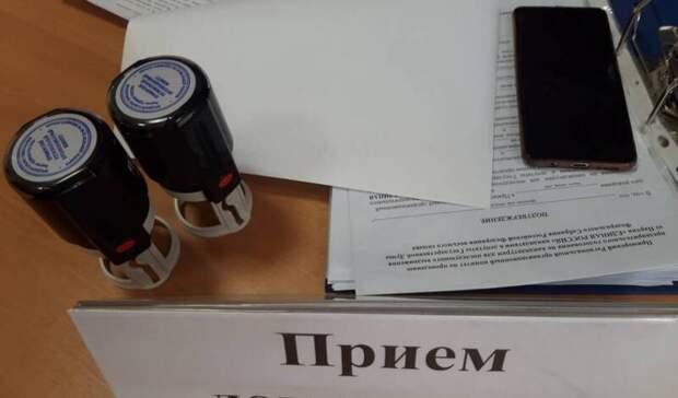 Последний участник: прием документов на праймериз в Приморье подошел к концу