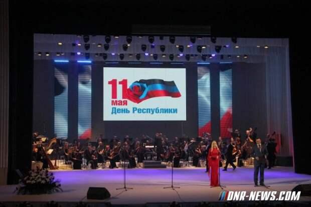 """В """"Донбасс-Опере"""" прошло торжественное собрание в честь Дня Республики"""