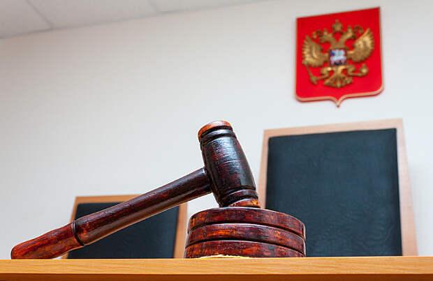 В Сеть попало аудио матерящегося на заседании краснодарского судьи. Запись проверят на подлинность