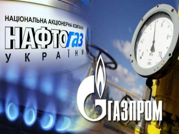 Глава «Нафтогаза» не верит в продолжение транзита российского газа после 2024 года