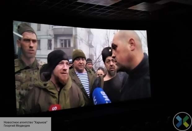 «Позорное поражение ВСУ в Донбассе»: в ДНР презентовали фильм о Дебальцевском котле