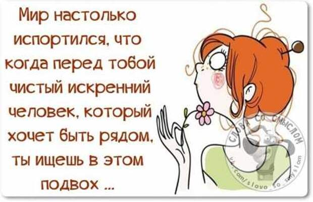 5402287_1425214701_voskresnovesenniefrazyvkartinkah7 (500x324, 23Kb)