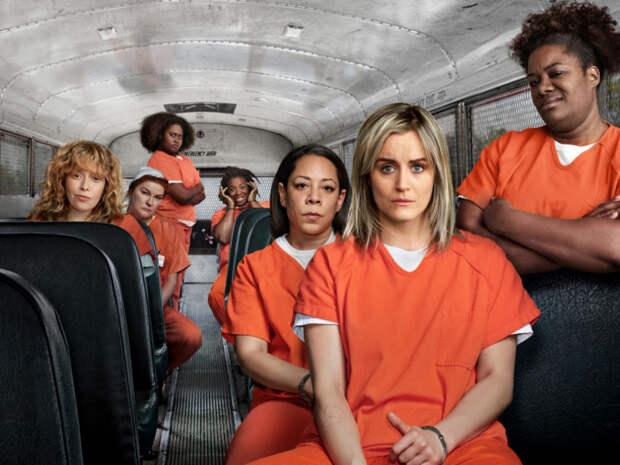 Оранжевый – хит сезона. \ Фото: readitforward.com.