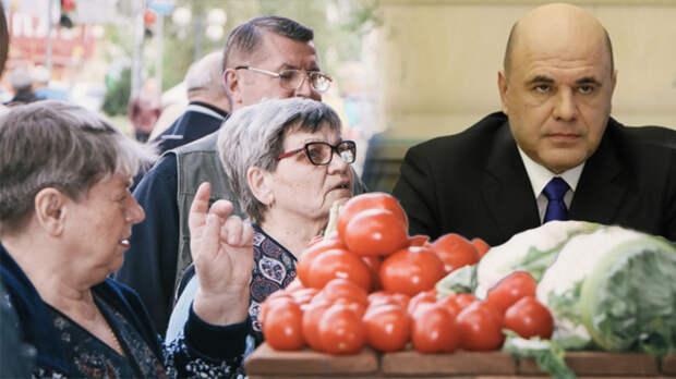 Плевали на Мишустина: как мэрия Михайловска устроила охоту на торгующих пенсионеров