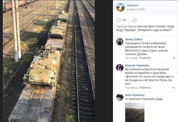 Фото дня: «мотолыги» заметили на станции в Марьине