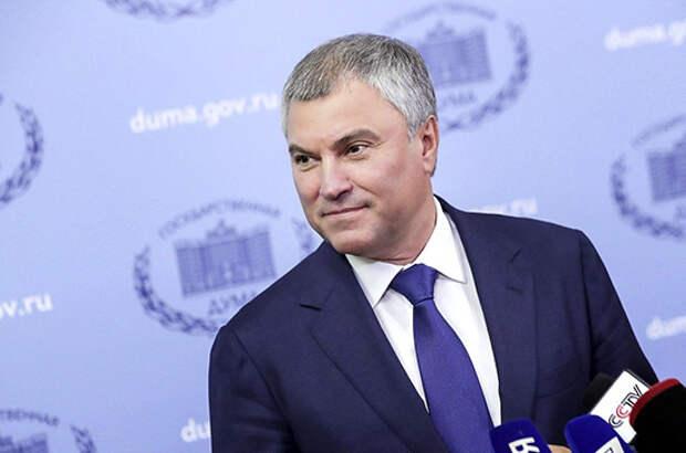 Володин прокомментировал итоги Единого дня голосования