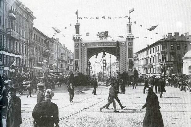 Санкт-Петербург до революции,ч.1