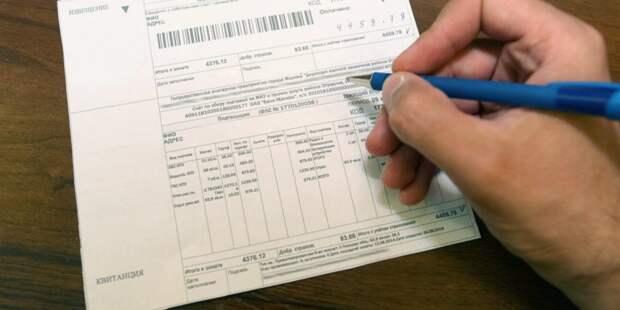 С должниками за «коммуналку» из Свиблова заключили 14 соглашений о реструктуризации