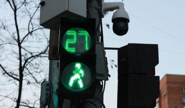 ВНижнем Тагиле насоздание «умных» дорог выделено 80 миллионов рублей