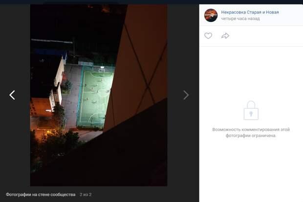 Фото дня: вечерний футбол во дворах Некрасовки