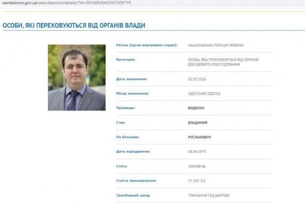 Разыскиваемый на Украине Боделан делает карьеру в Крыму