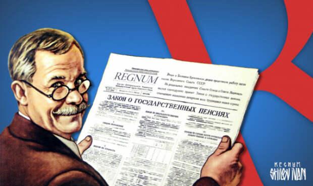 Никакой логики — Хазин о новом повороте в пенсионной реформе