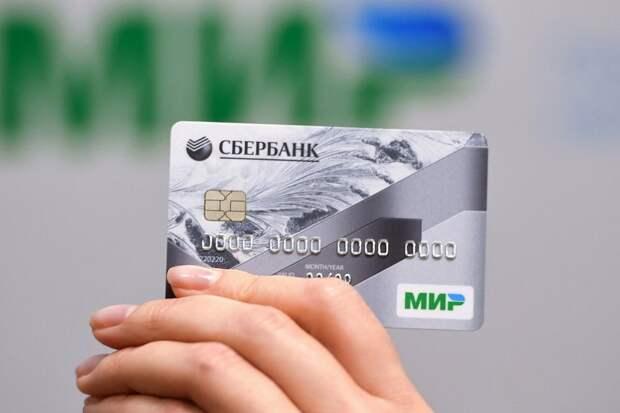 Такие действия не советуют делать с банковской картой – в противном случае вас ждет опасность
