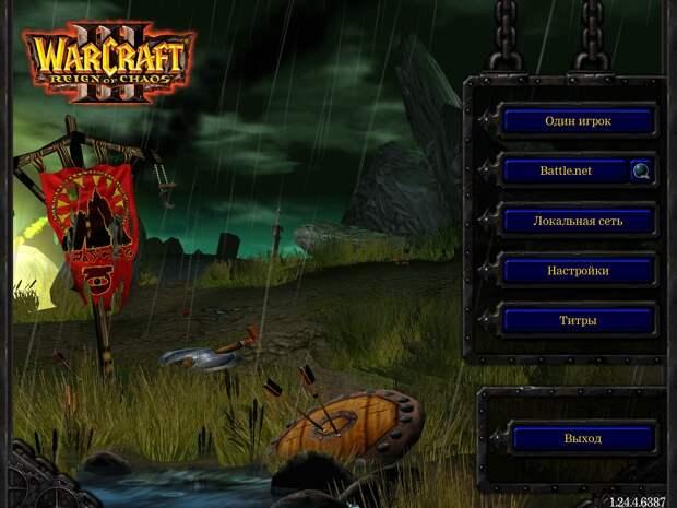 История разработки World of Warcraft