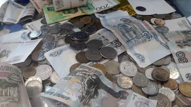 Жителей России вынудят копить на пенсию самих? Назван оптимальный способ - надёжнее вкладов