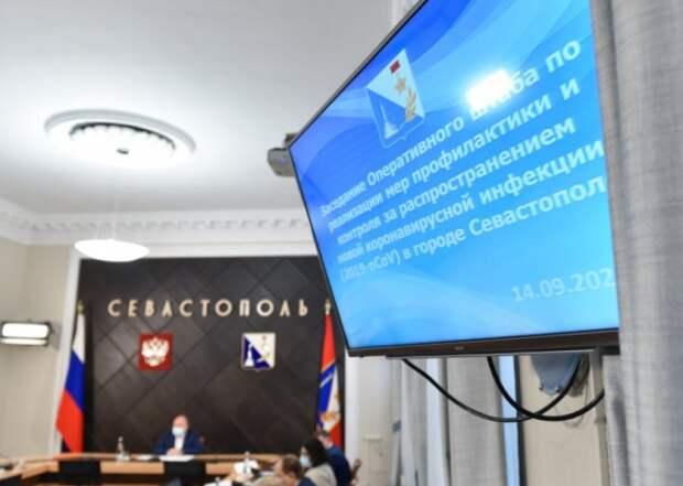 В Севастополе сняли некоторые ограничения