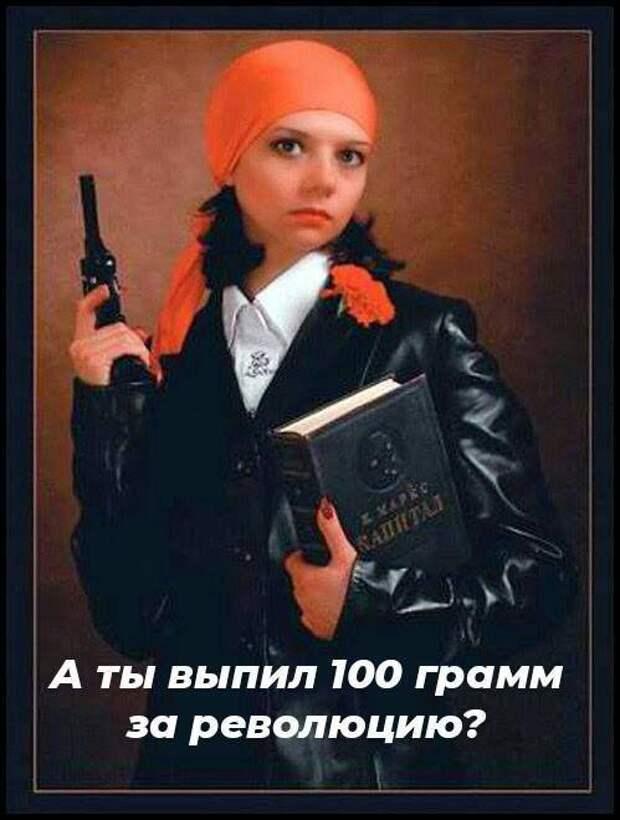 Воспитанный человек никогда не скажет:  - Да заткнись уже!...