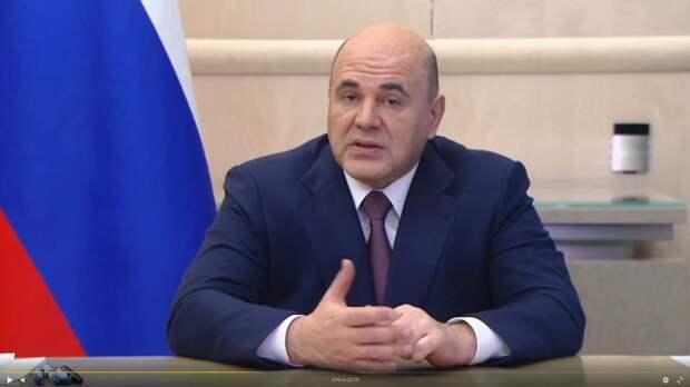 Мишустин утвердил концепцию председательства РФ в Арктическом совете до 2023 года