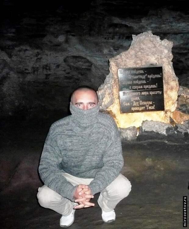 Камень пещерного духа