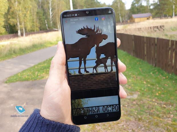 Оптимальный смартфон за 9 990 рублей: TECNO Pouvoir 4