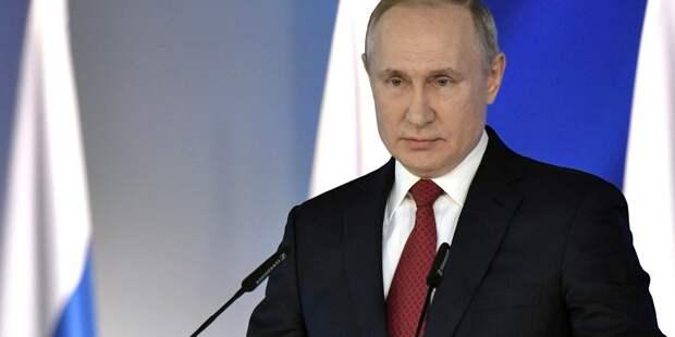 Озвучена дата оглашения Путиным послания