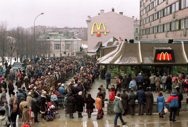 moscow 90