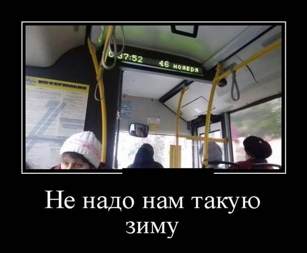 1481143467_13