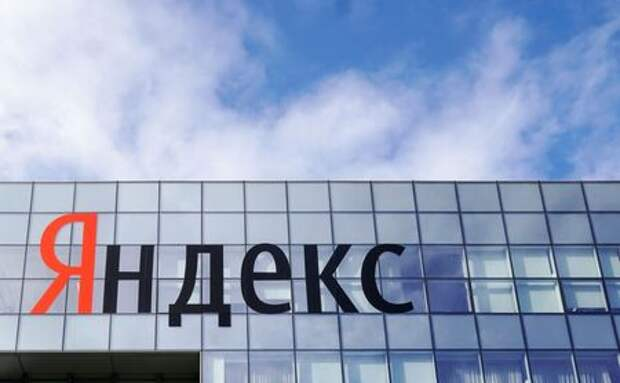 The logo of Russian internet group Yandex is pictured at the company's headquarter in Moscow, Russia October 4, 2018. REUTERS/Shamil Zhumatov