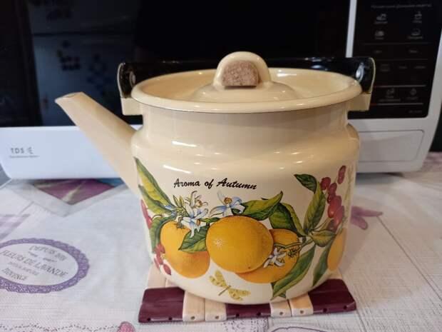 Мой любимый чайник