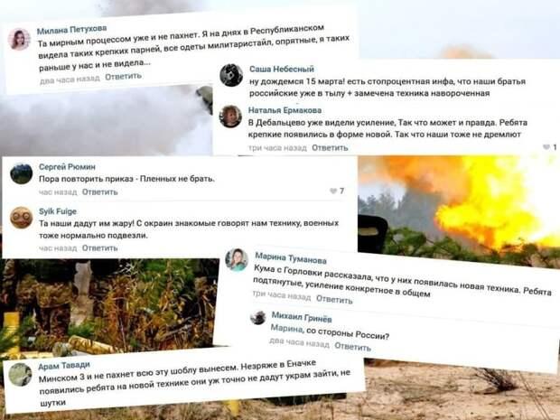 Группа крепких парней в тактической одежде посетила ДНР