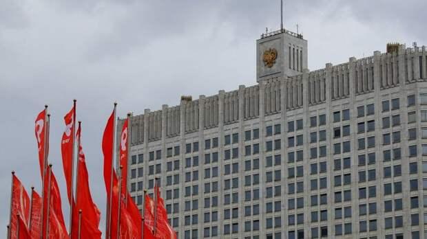 Правительство одобрило проект об оптимизации бюджетной отчетности