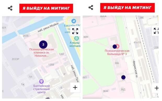 «Чекины» навальнистов и весь комизм ситуации