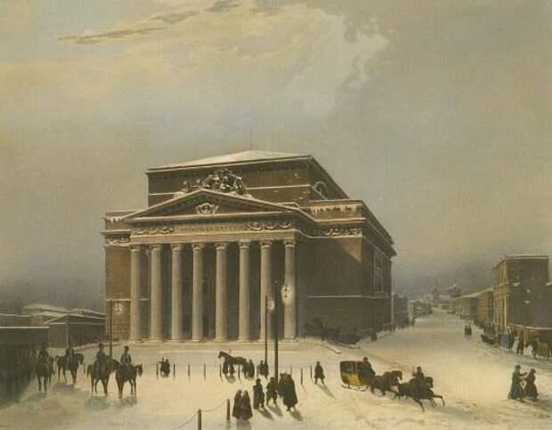 Вид Большого театра. Ж.Б. Арну с оригинала И.И. Вивьена. Сер. 1840-х