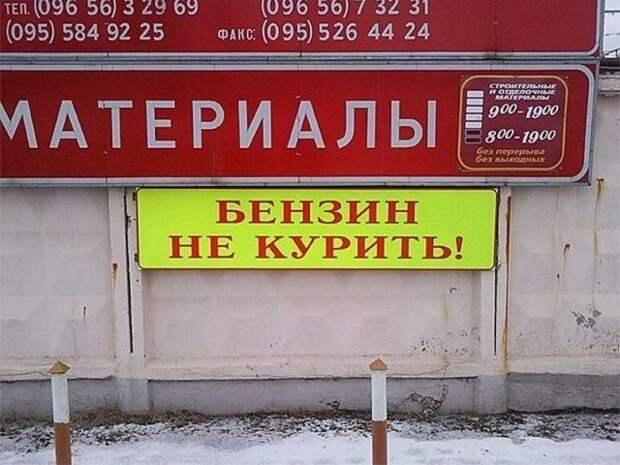 Смешная и странная реклама