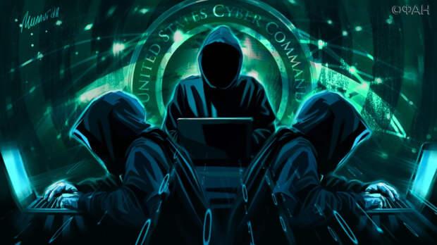 Война США против России в киберпространстве открыла для Москвы многомиллиардный рынок