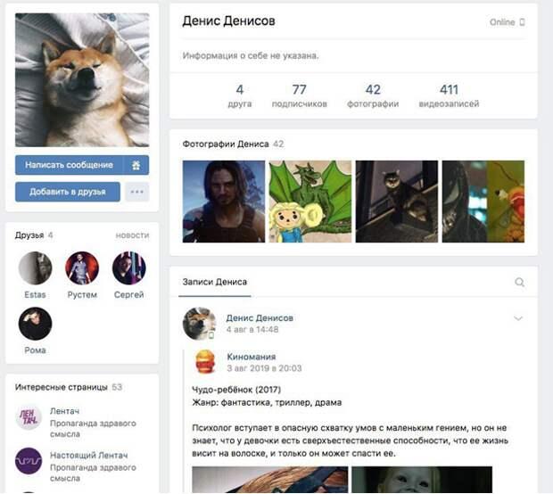 Дешевые уловки оппозиции: кто призывает приходить на митинги в соцсетях за 20 рублей