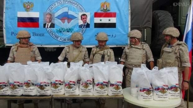 Российские военные поддержали жителей разгромленного города в провинции Алеппо